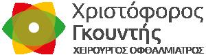 Femto-lasik, η πιο προηγμένη εξέλιξη και ασφαλής μέθοδος διόρθωσης της μυωπίας